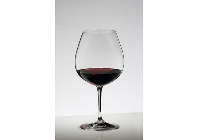 Vinum Burgundy Wine Glass X 2 image